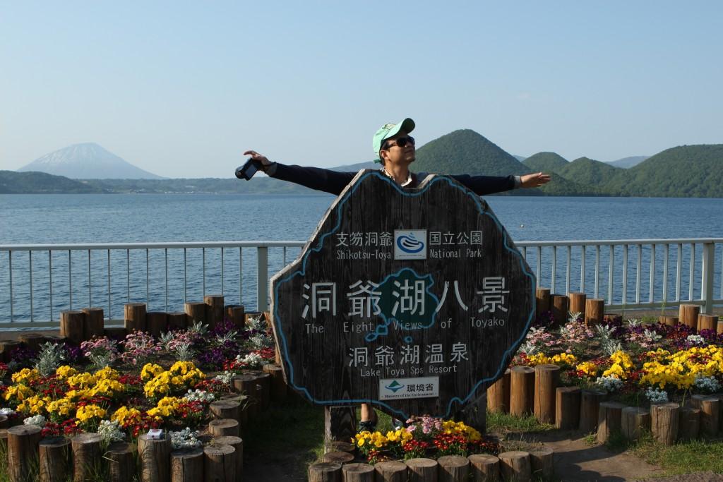 Hokkaido (220)