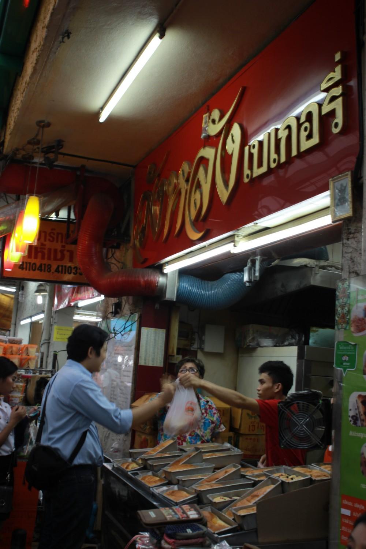 WangLangMarket (49)