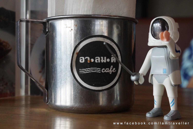 Aromd_Cafe (14)