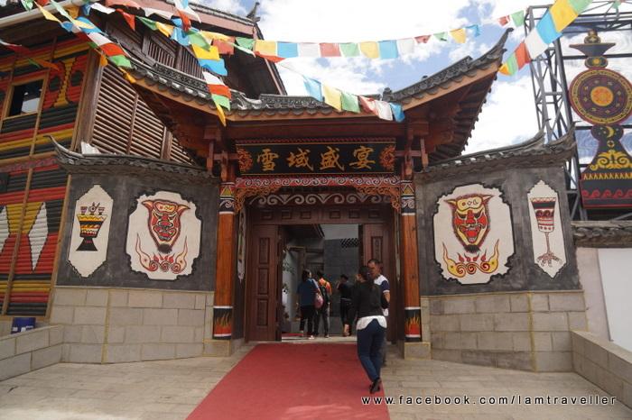 Lijiang (52)