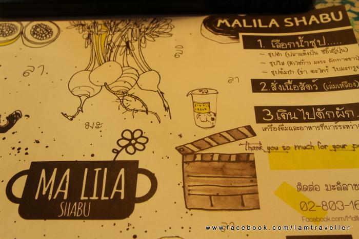 Malila Shabu (5)