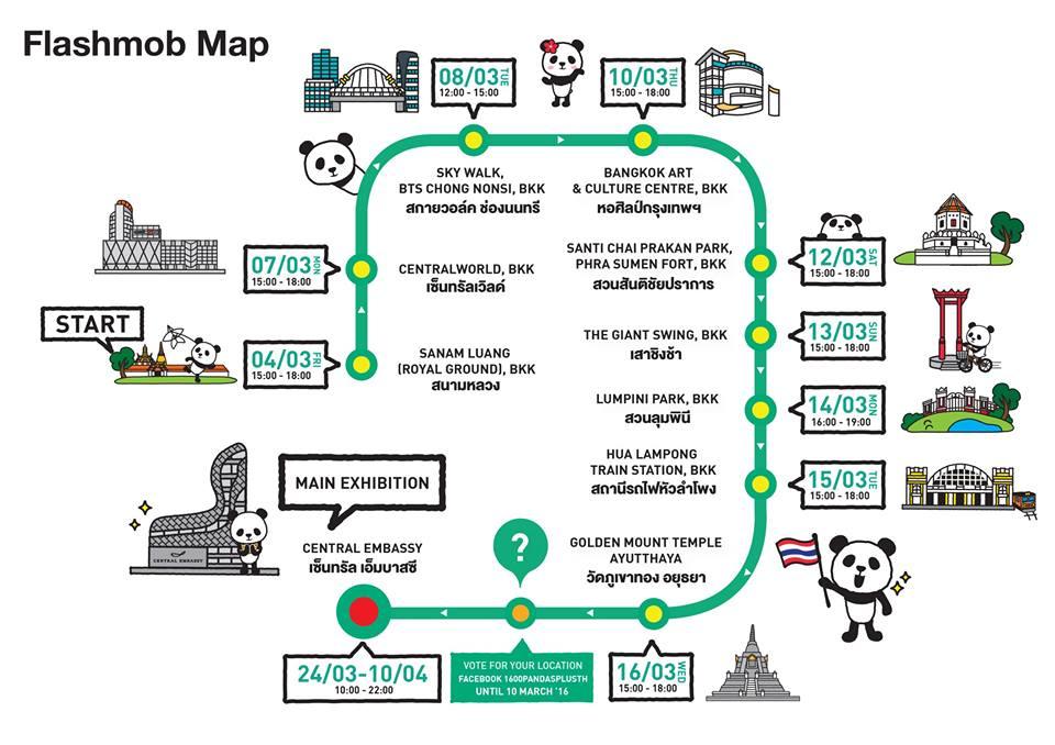 FlashMob Panda_Thailand2016