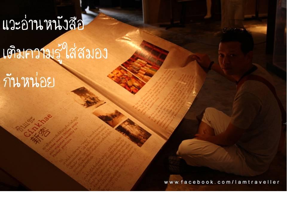 PhuketNoCar (10)