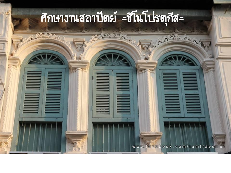 PhuketNoCar (11)