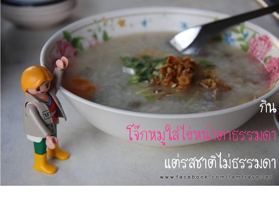 PhuketNoCar (13)
