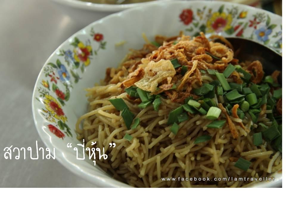 PhuketNoCar (14)