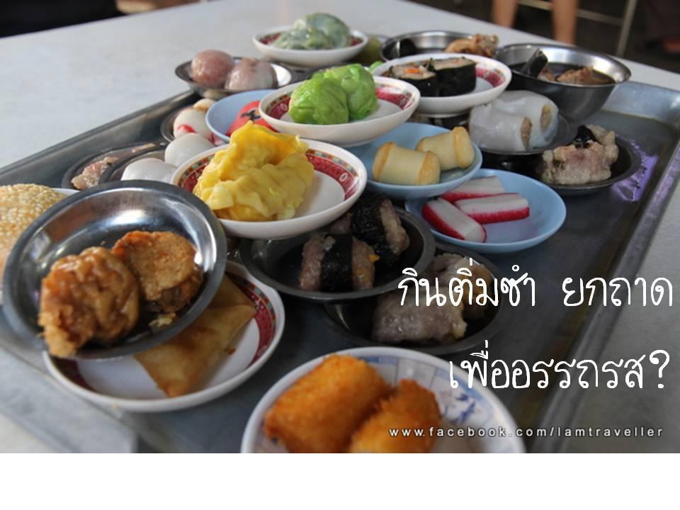 PhuketNoCar (15)