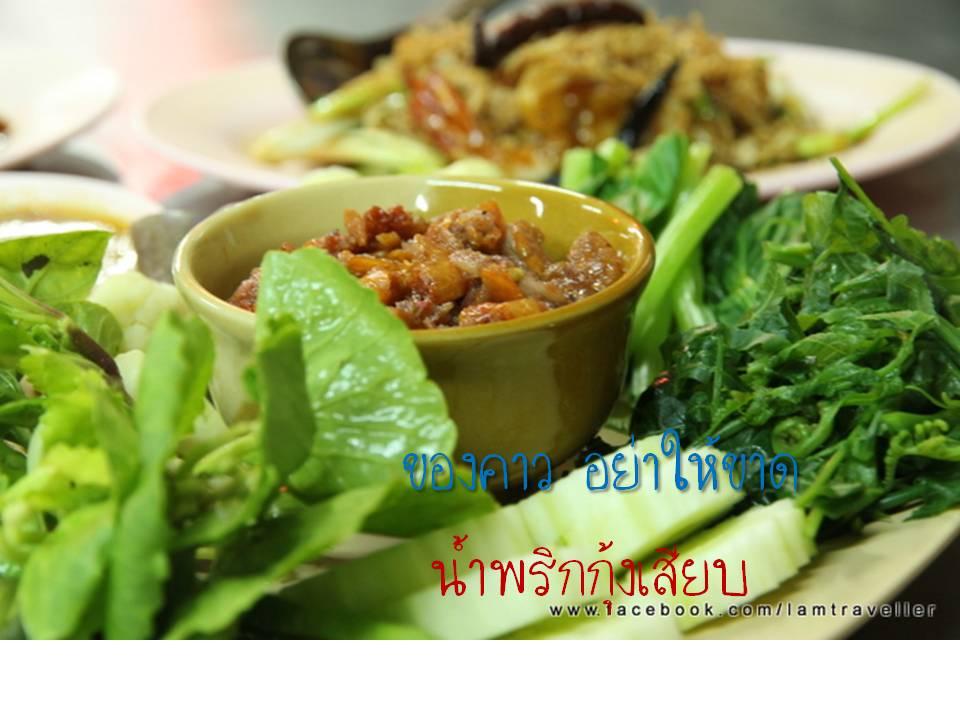 PhuketNoCar (16)