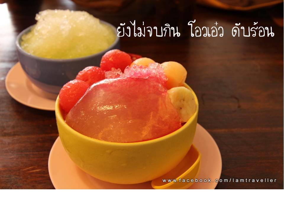 PhuketNoCar (18)