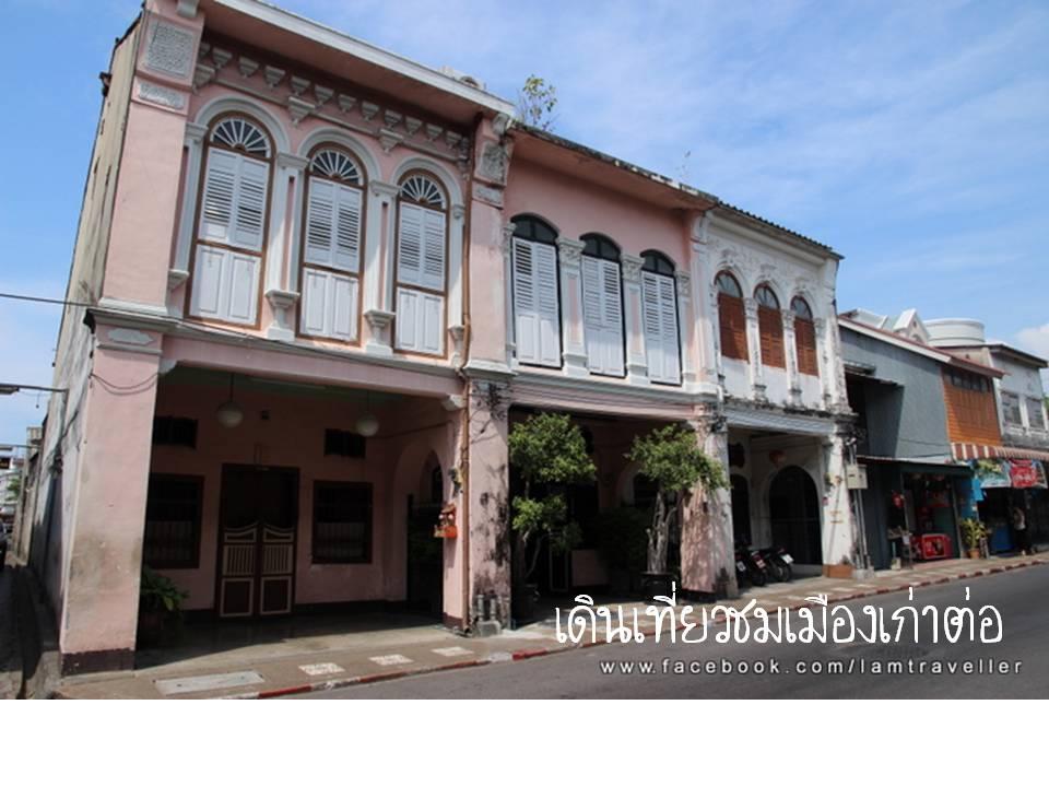 PhuketNoCar (21)