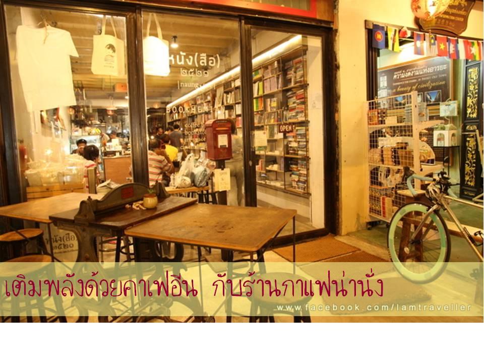 PhuketNoCar (25)