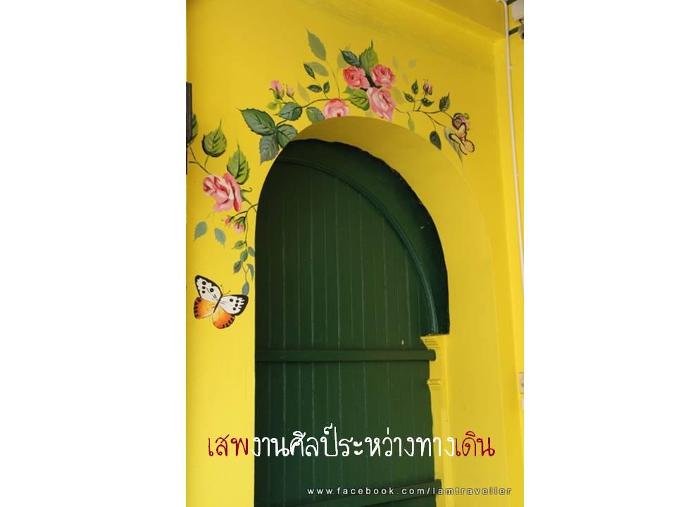 PhuketNoCar (28)