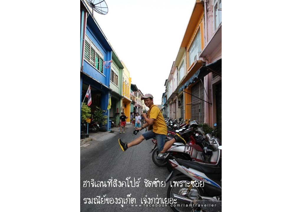 PhuketNoCar (29)