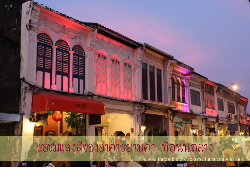 PhuketNoCar (32)