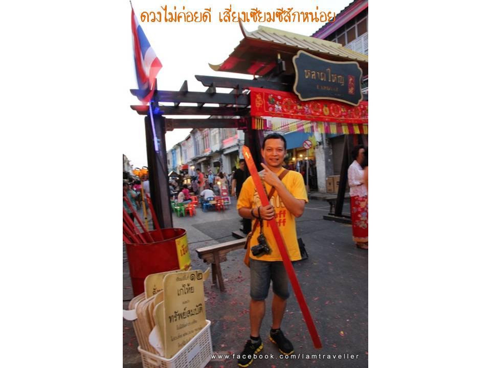 PhuketNoCar (33)