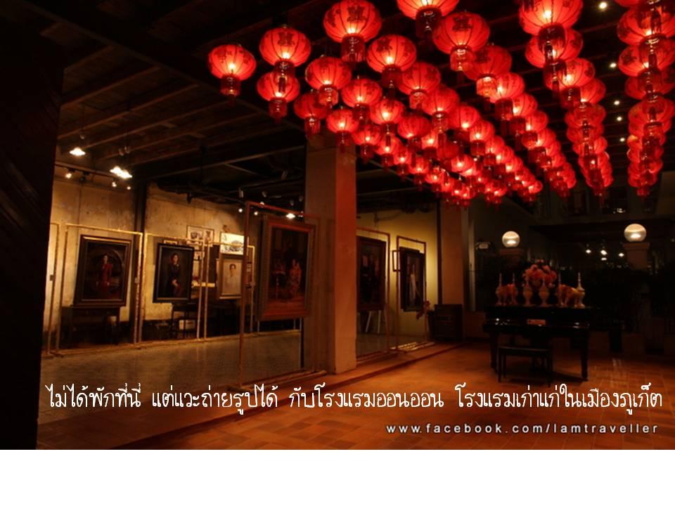 PhuketNoCar (34)