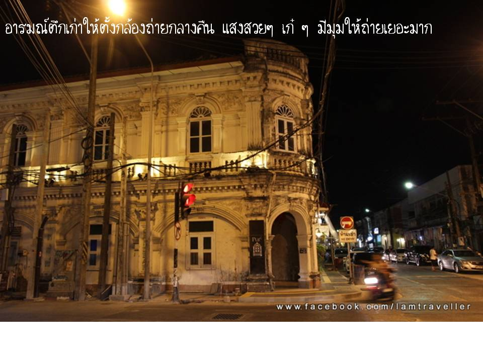 PhuketNoCar (37)
