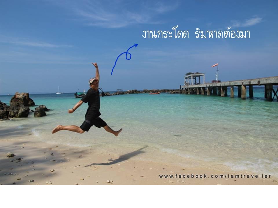 PhuketNoCar (39)