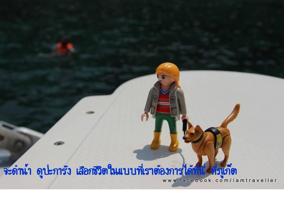 PhuketNoCar (41)