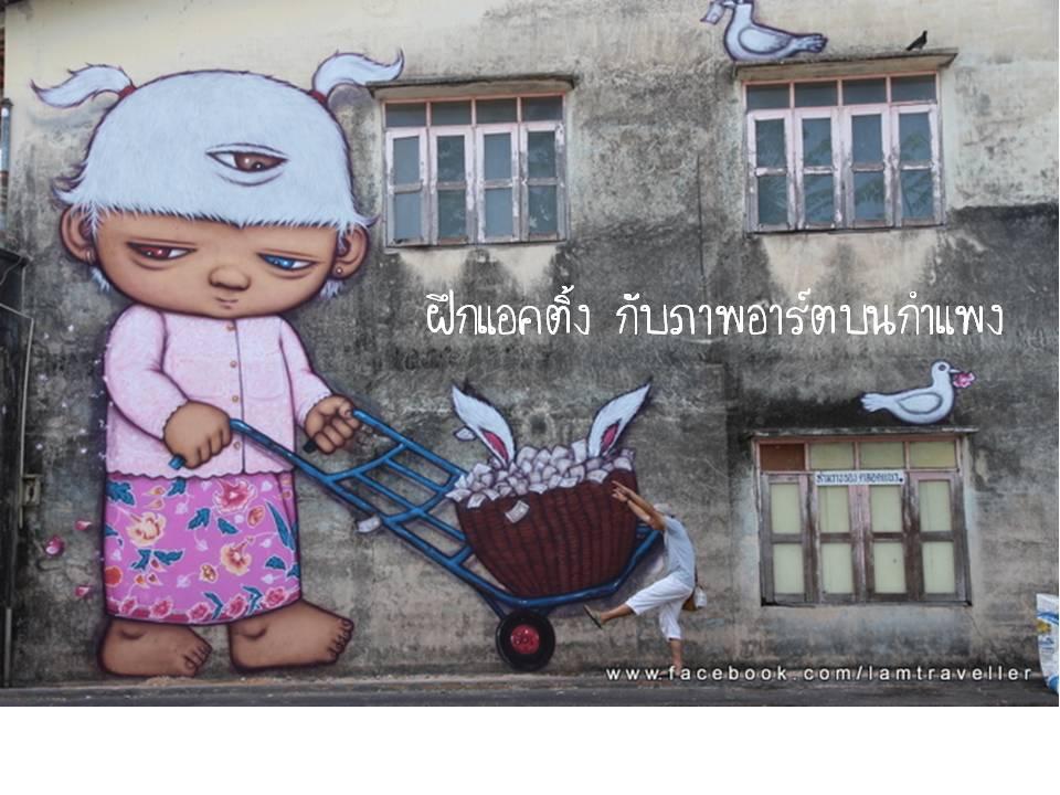 PhuketNoCar (5)