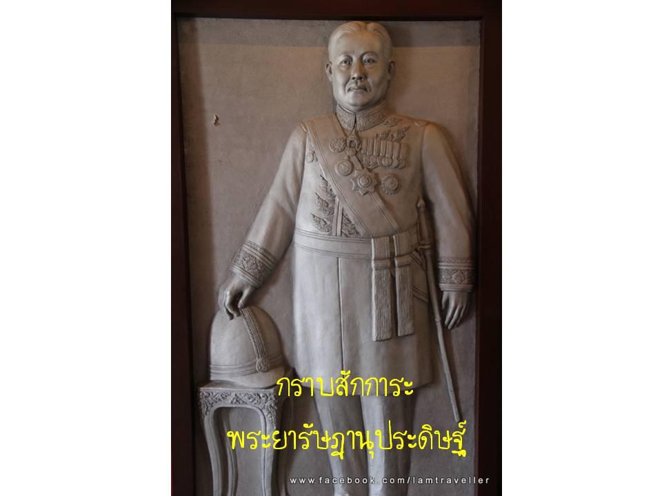 PhuketNoCar (9)