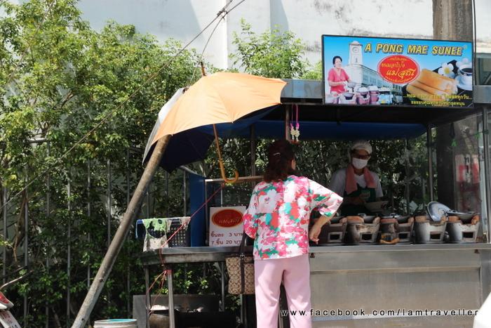 Phuket (756)